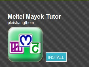 Meitei Mayek Tutor :: Apps for Android Phones