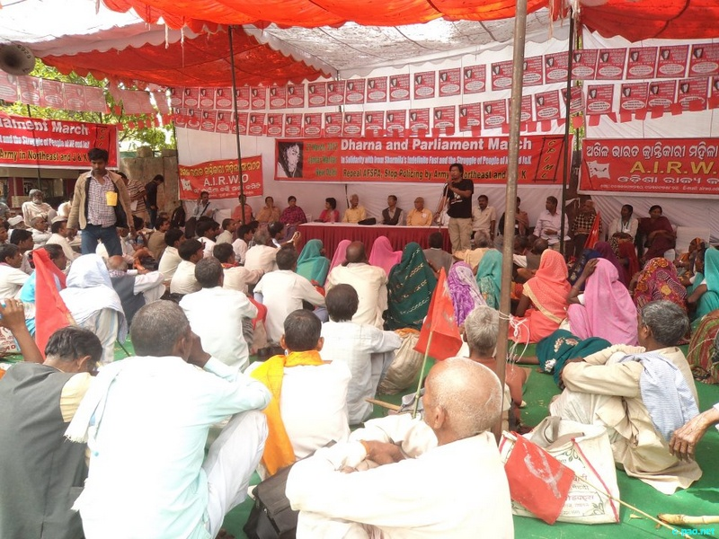 SDRAG extending solidarity to a pubic demonstration against AFSPA organised by CPI(M) at Jantar Mantar on 27 March 2012