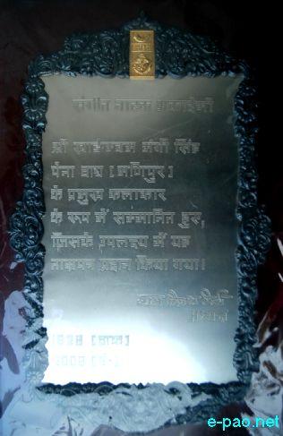 Khangembam Mangi Singh :: Padmashree Awardee 2011