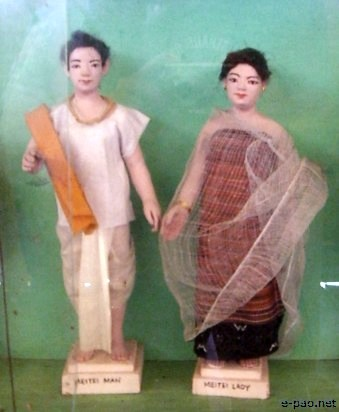 Meitei Couple - Ethnic Doll at Mutua Museum's Cultural Heritage Complex :: 2008