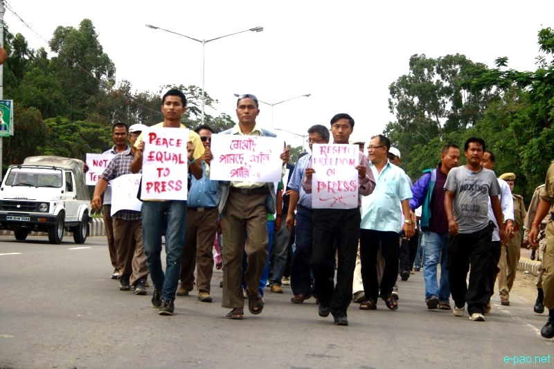 All Manipur Working Journalists Union (AMWJU) protest rally at Imphal - Part 2 :: 12th August 2012