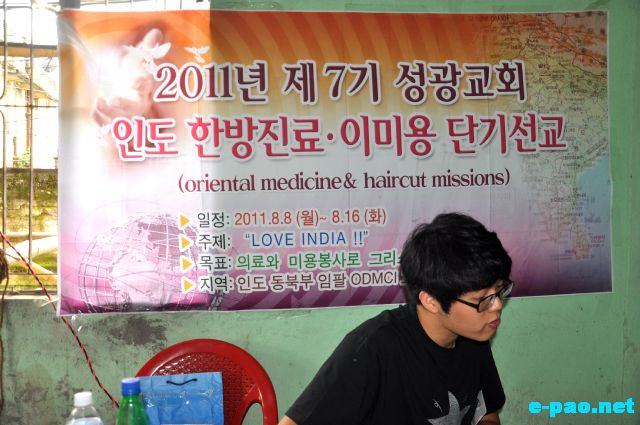 Free Korean Medical Treatment at Imphal :: August 09 - 15, 2011