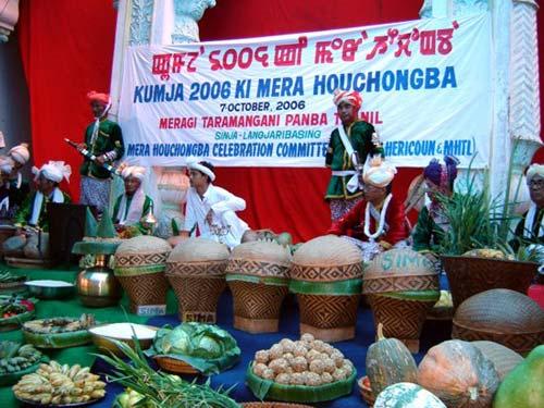 Mera Houchongba 2006