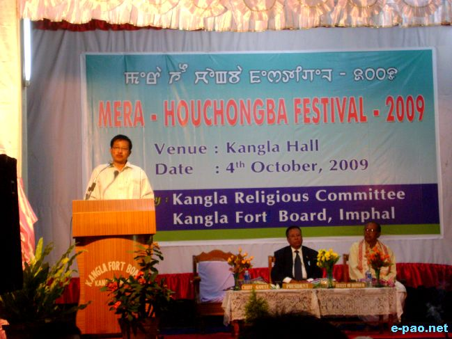 Mera Hou Chongba at Sana Konung :: October 4 2009