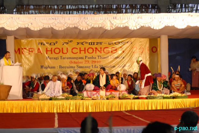 Mera Houchongba :: 23 October 2010
