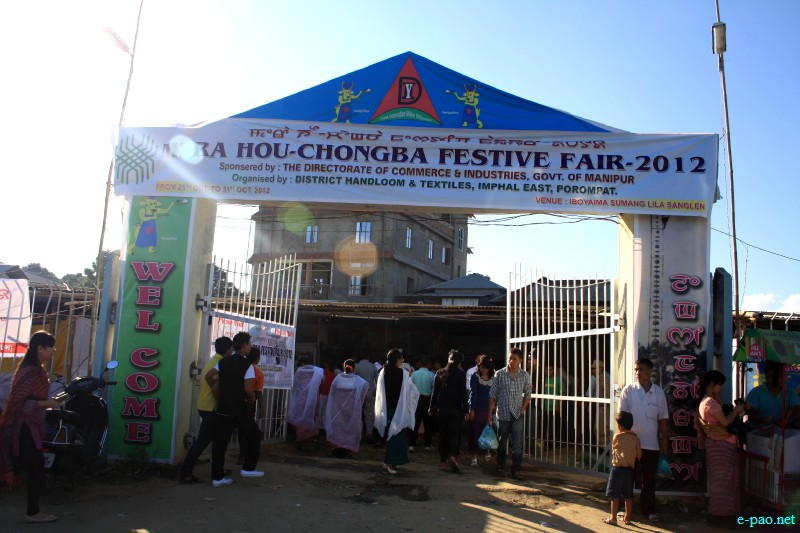 Mera Hou-Chongba Festive Fair: 25-31 Oct 2012 at Iboyaima Shumang Lila Shanglen, Imphal :: 30 Oct 2012