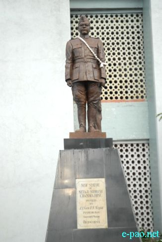 Statue of Netaji Subashchandra Bose at Indian National Army  museum at Moirang