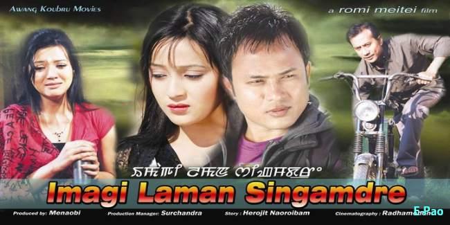 Imagi Laman Singandre