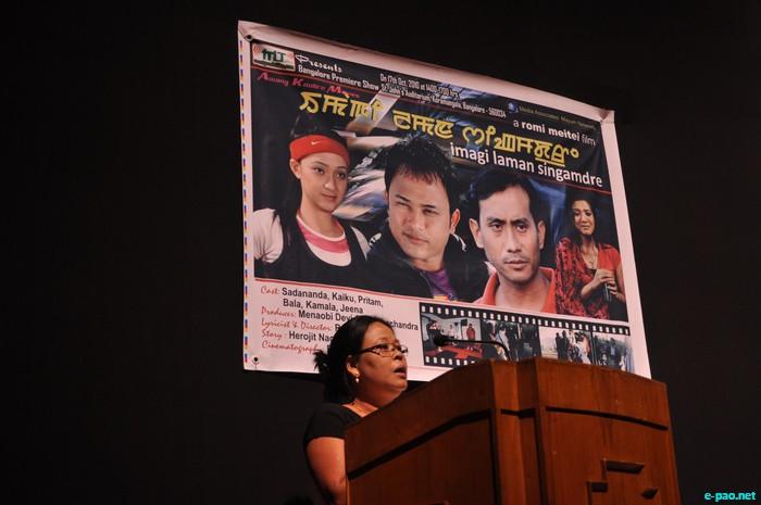 Premiere of 'Imagi Laman Singamdre' at Bangalore :: 17 October 2010