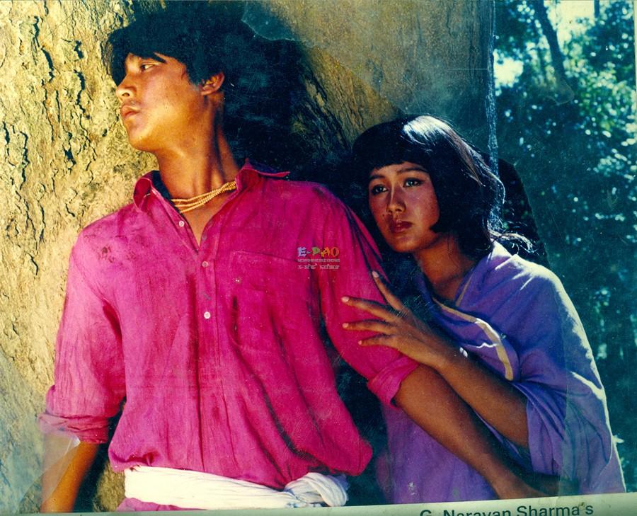 'Komberei' - Manipuri Movie :: eRang Classic