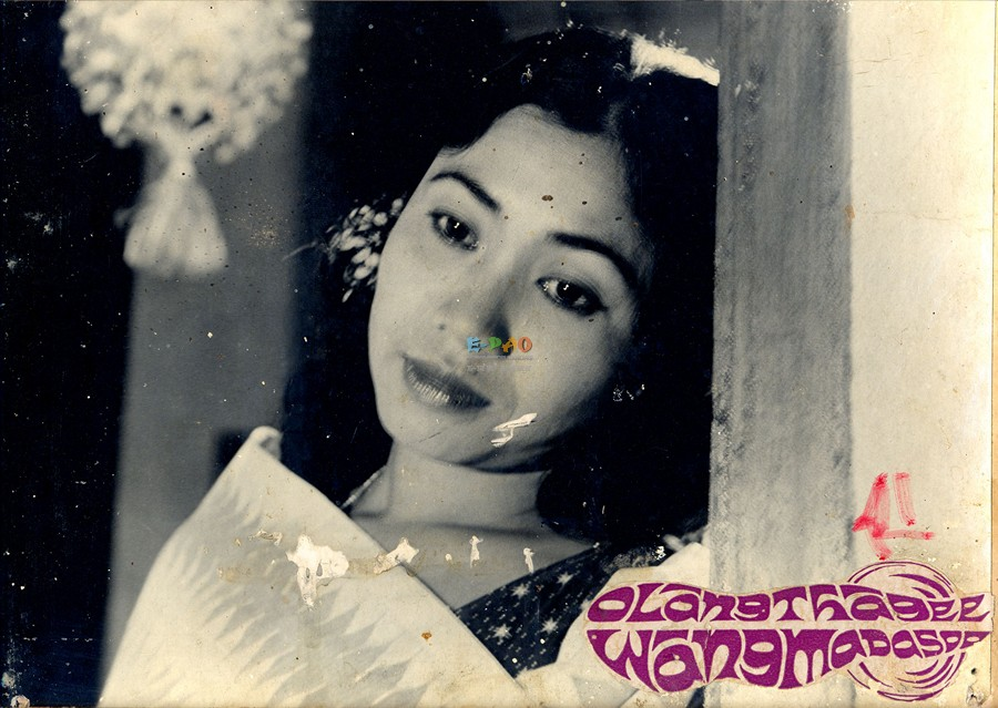'Olangthagee Wangmadasu' - Manipuri Movie :: eRang Classic