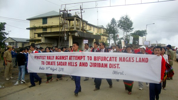 Mass rallies against Sadar Hills in Naga inhabited areas at Ukhrul