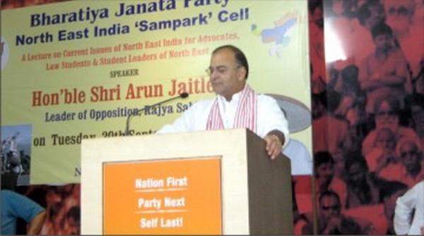 Arun Jaitely speaking on issues in the NE