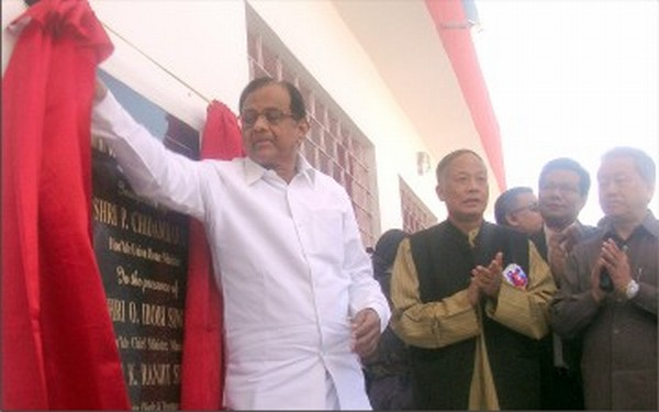 P Chidambaram inaugurates the mini-secretariat at Tamenglong