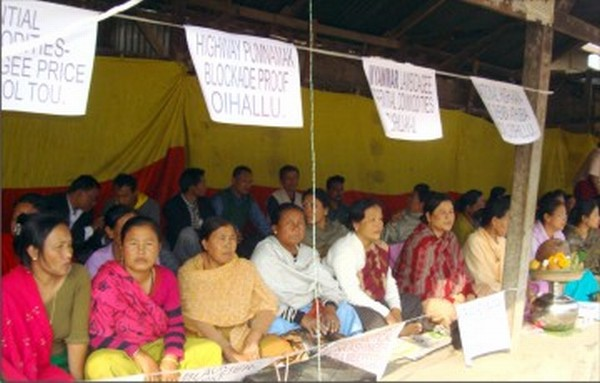Protest against price hike triggerred by the blockade
