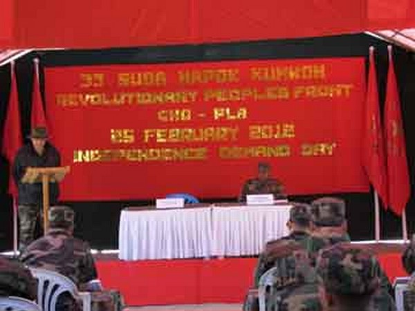 33rd independence demand day of RPF underway at its general headquarters on February 25 2012