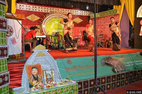 Rongali Bihu Celebration at imphal org by Asom Samaj Manipur and Rainbow