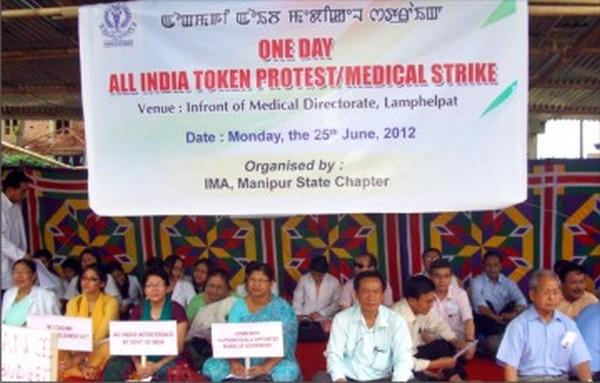 State doctors on strike against the proposed legislation
