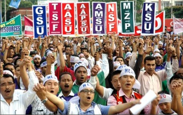 Constituent members of NESO demanding special status for NE people at Guwahati
