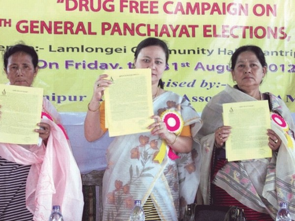 Drug free Panchayat poll campaign of AMADA being launched