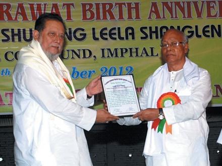 Padmashree Ratan Thiyam (left) being conferred the First Hijam Irabot Award