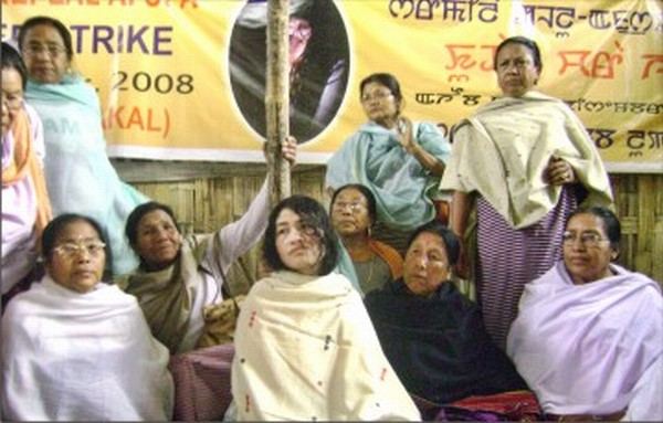 File pic of Irom Sharmila on fast with supporters