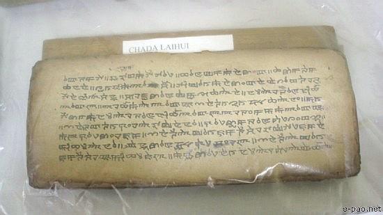 Digitize Manipur - Meitei Mayek Artifacts :: April 21-27, 2008