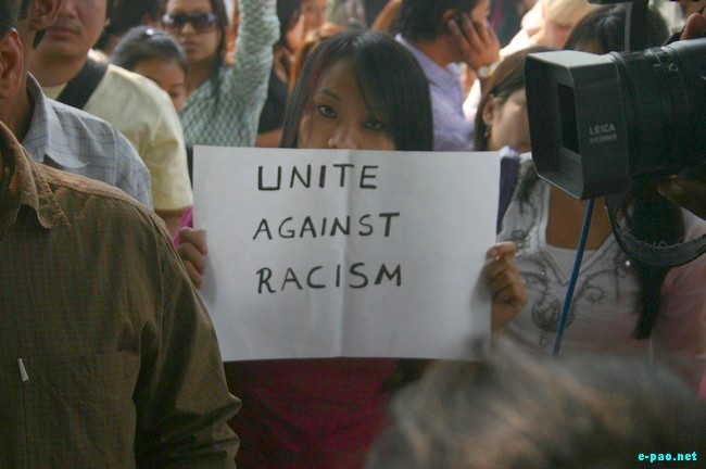 Jamia Students protesting against racism towards NE students on 28 October 2009
