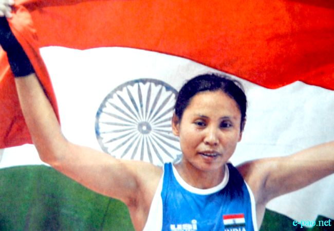 Laishram Sarita Devi - International Women Boxer