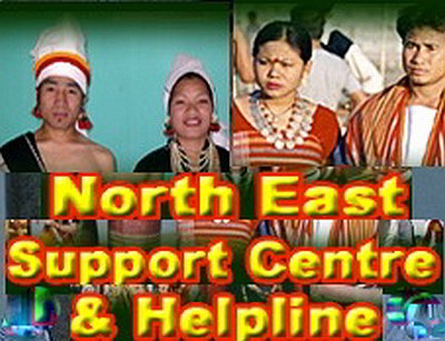 NE North East Support Centre & Helpline Logo