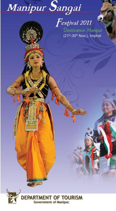 Manipur Sangai Festival, 2011