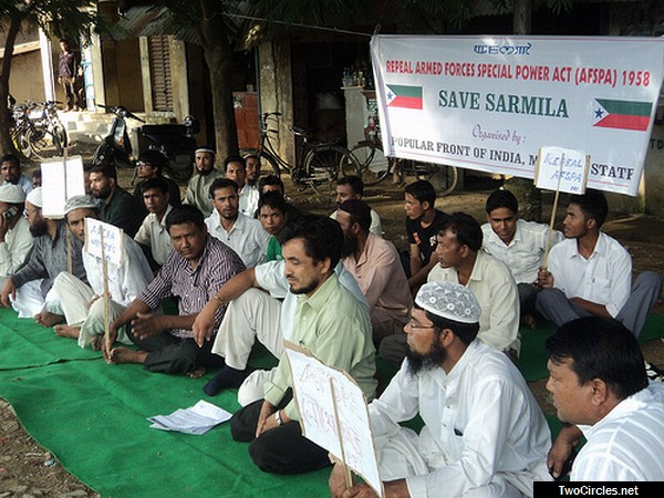 Campus Front demands repeal of AFSPA in Manipur
