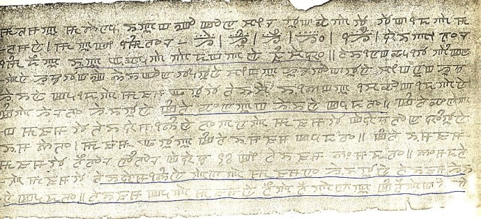 Ancient writings (puyas) found in Kangleipak (Manipur)