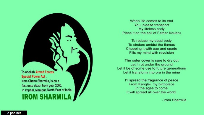 A Poem by Irom Sharmila with picture tribute