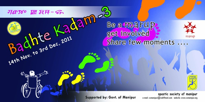 Badhte Kadam 3 - discoverability awareness raising campaign in 7 districts of Manipur
