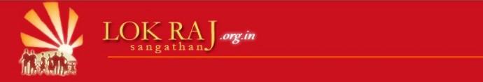 Lok Raj Sangathan Logo
