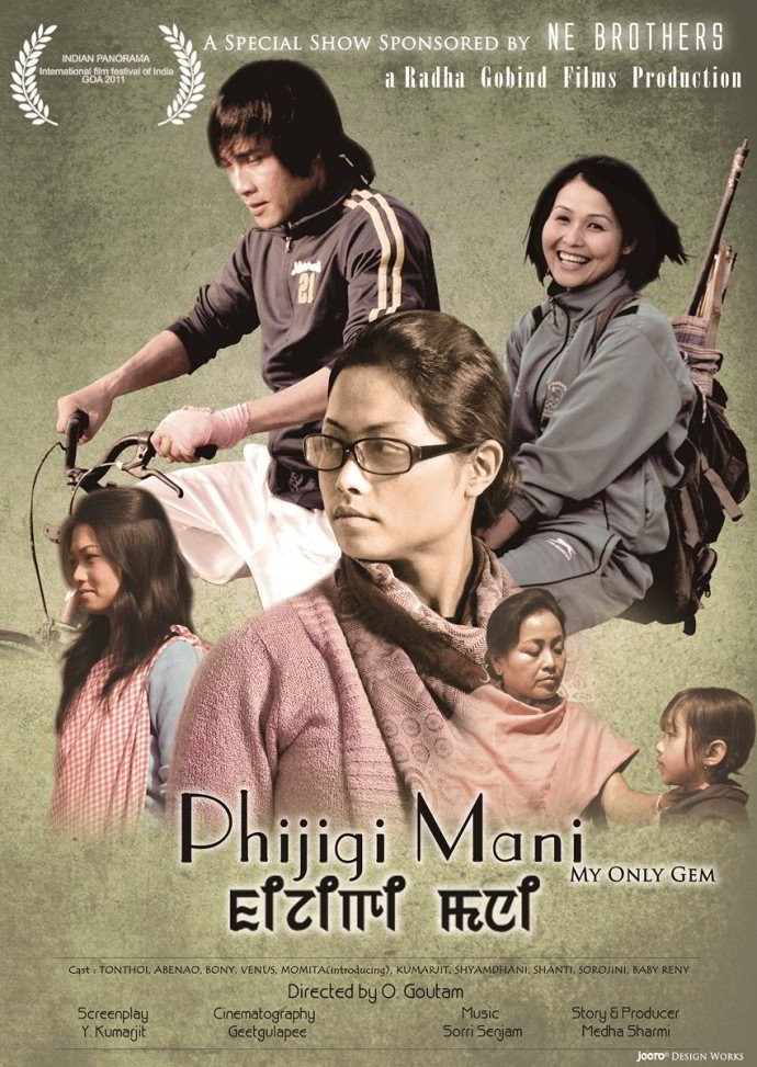 A Poster for Phijigee mani