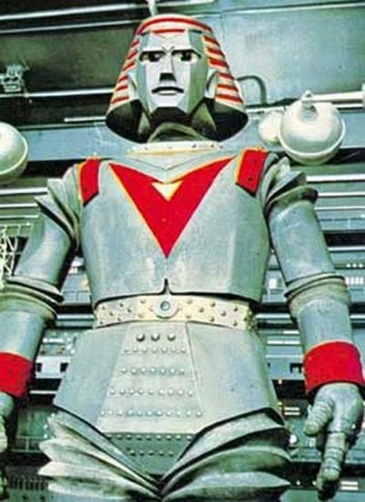 My Robot - Giant Robot