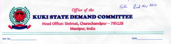 Kuki State Demand Committee  KSDC Logo