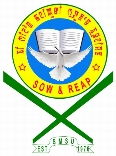 Shillong Manipuri Students' Union -  SMSU logo