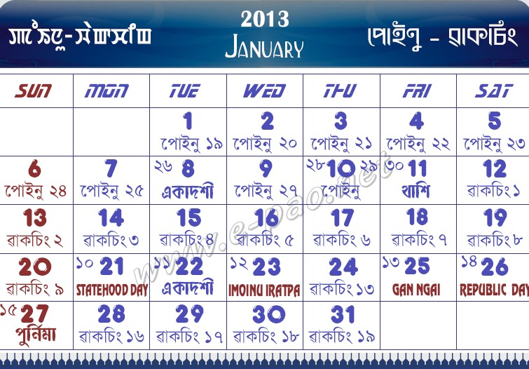 January Manipuri Calendar 2013
