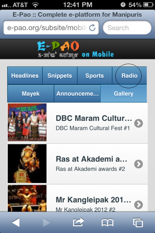E-pao.net AIR Manipuri News on the mobile :: Access e-pao from a smartphone