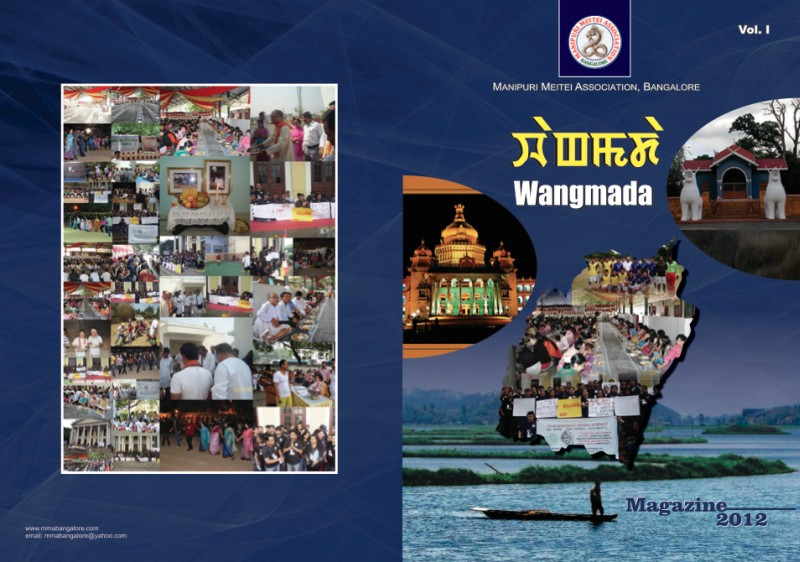 Ningol Chakouba 2012 and publication of  'Wangmada' at Bangalore